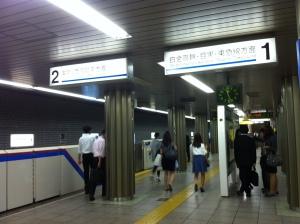 Hibiya_sta